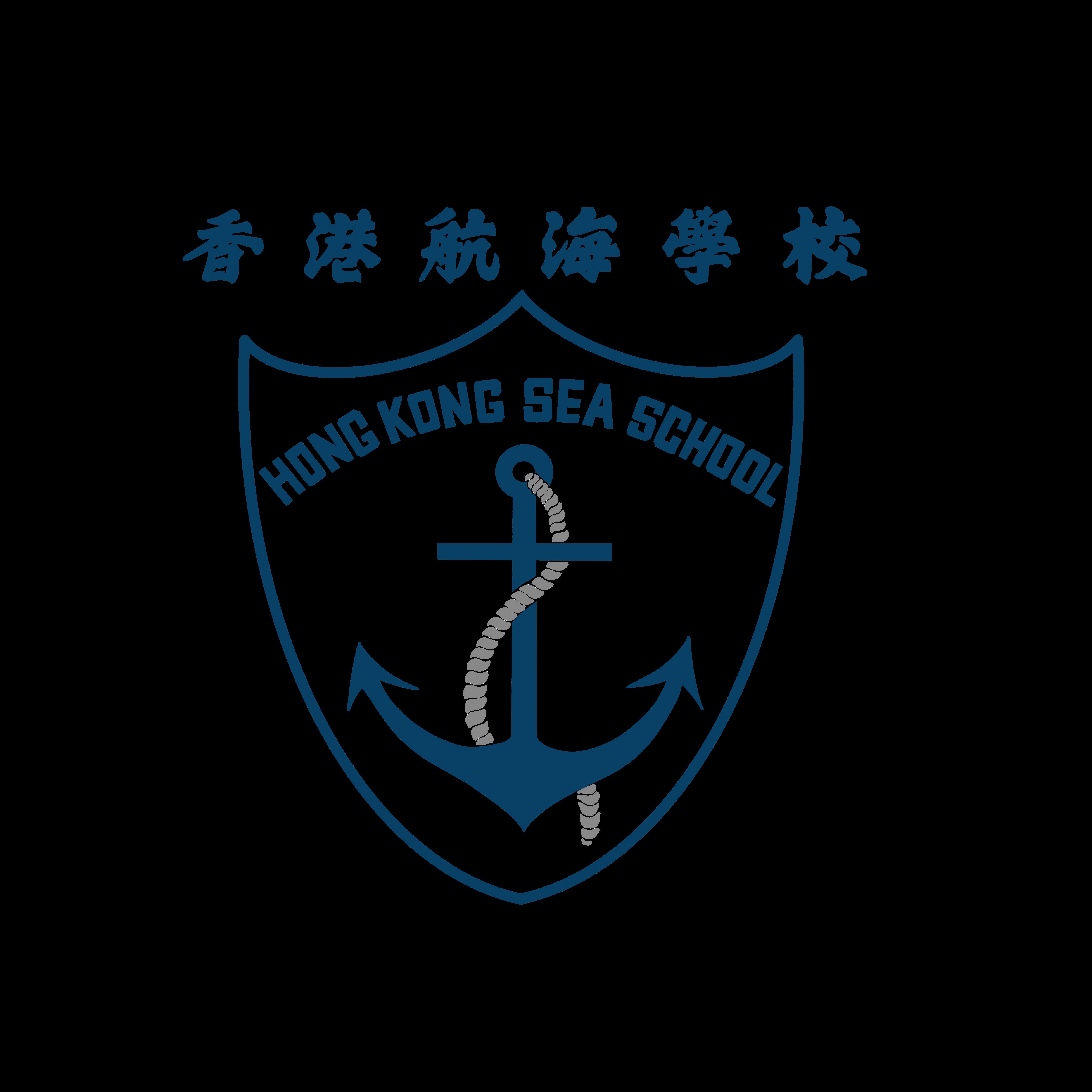 Hong Kong Sea School