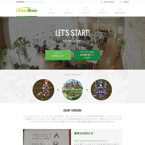 Human Resource Gaming Company Website