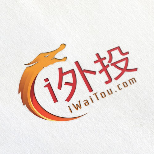 Chinese Logo Design