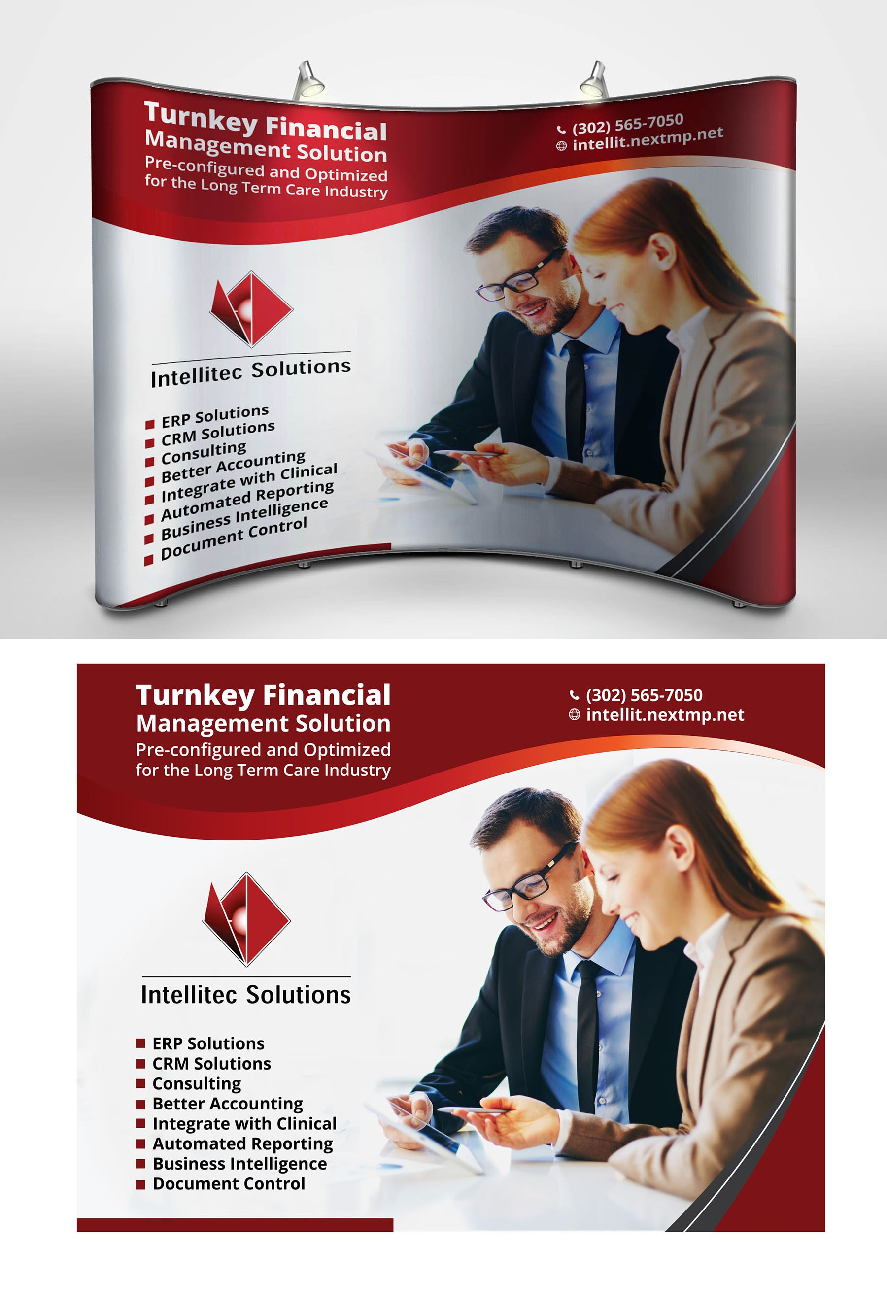 Create a Tradeshow Booth Backdrop for Accounting Software company