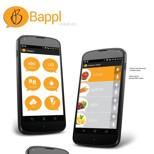 Design for new educational app