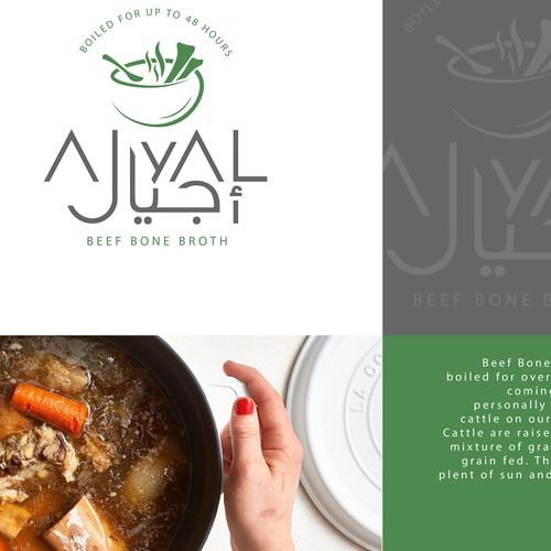 Ajyal Design Logo