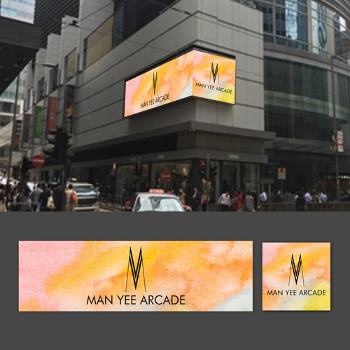 Man Yee Arcade Billboard Design