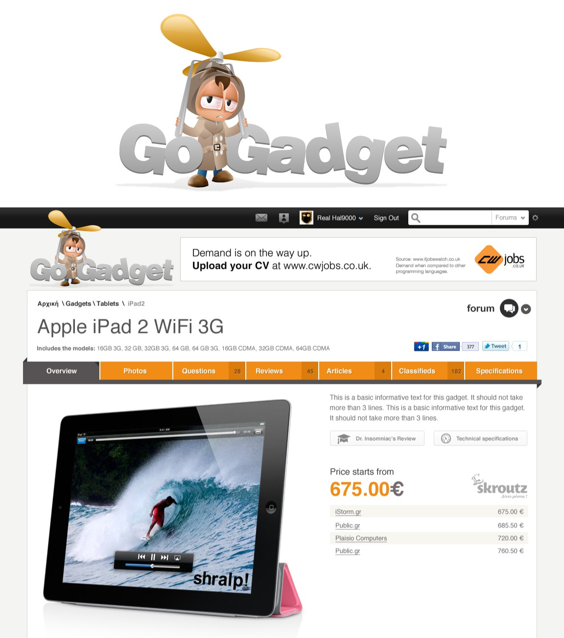 Help GoGadget with a new logo