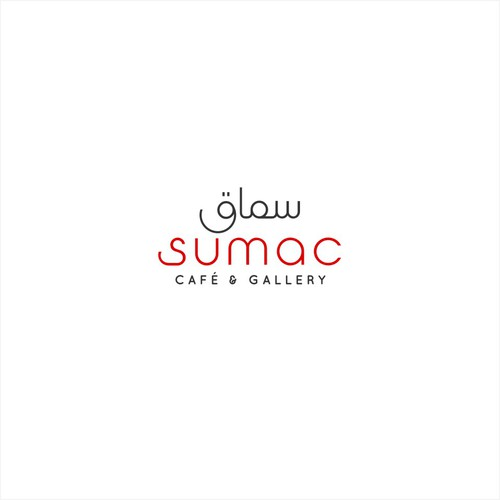 simple logo for middle eastern restaurant
