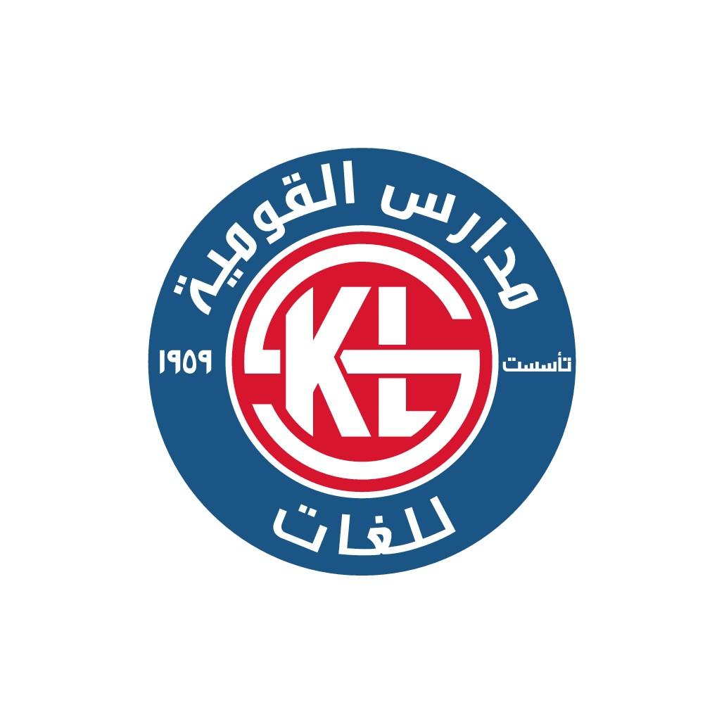 KLS LOGO COMPETITION — Kaumeya Language School