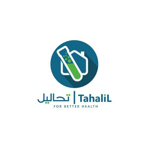 tahalil