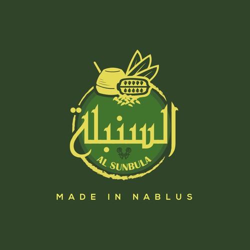 Retro Logo for Al Sunbula
