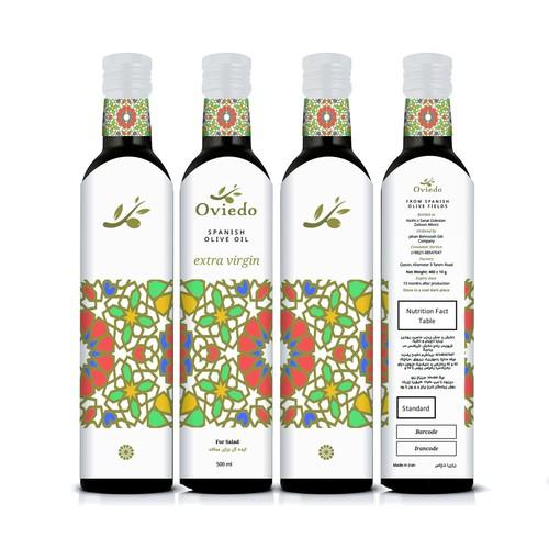 Olive Oil Label Design