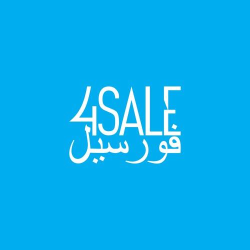 4SALE Kuwait
