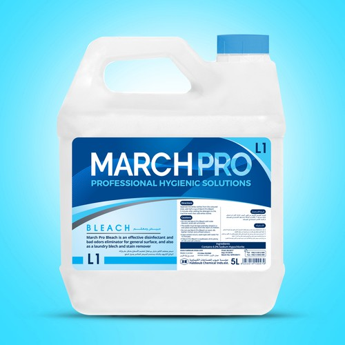 MARCHPRO Label Design