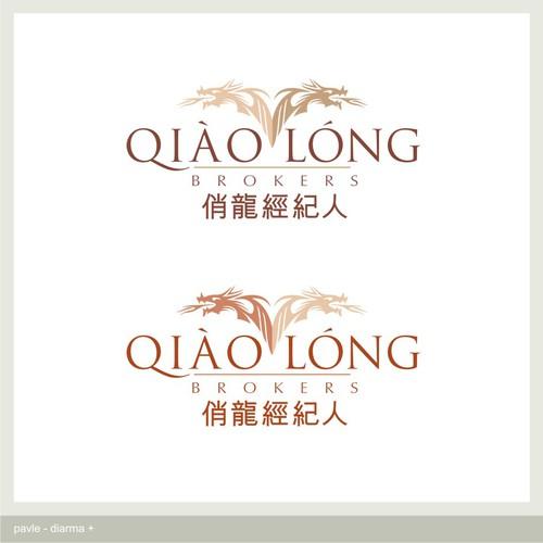 Qiao Long