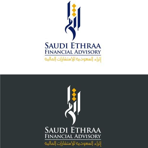 Name Calligraphic logo style