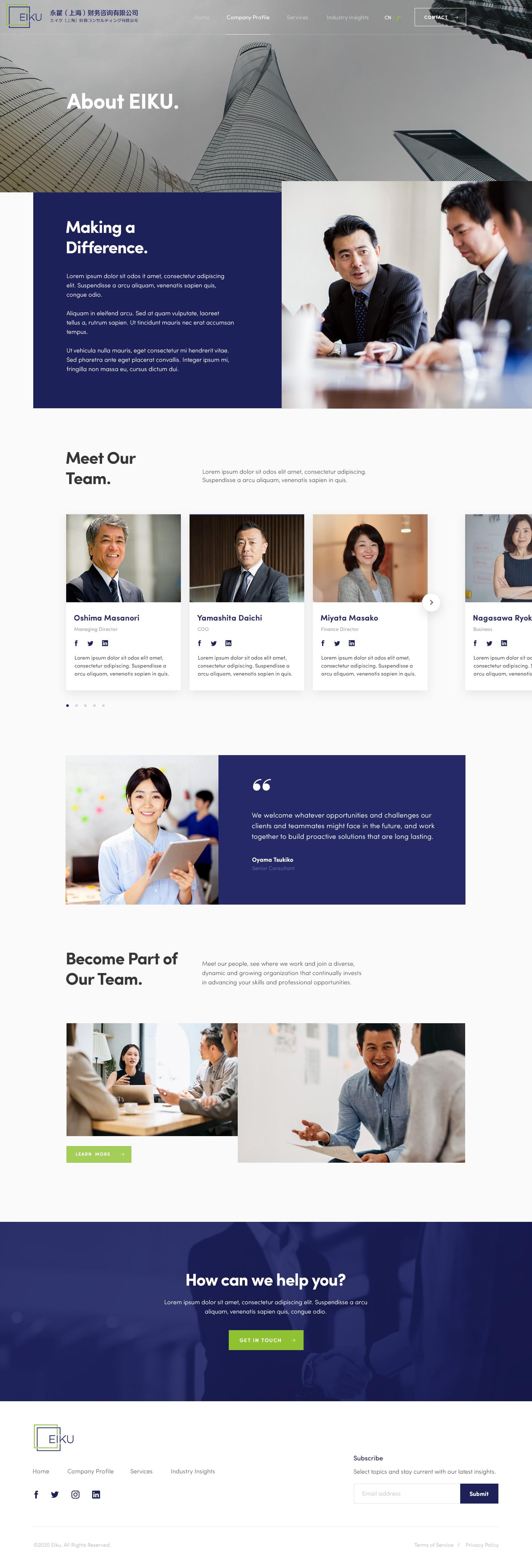 プロフェッショナルで信頼感のあるウェブサイトを作成してください。