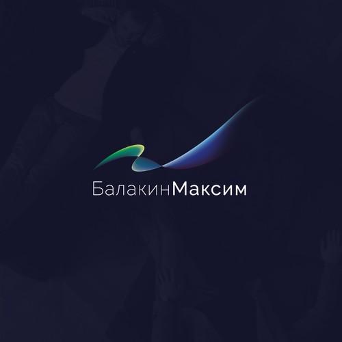 Балакин Максим