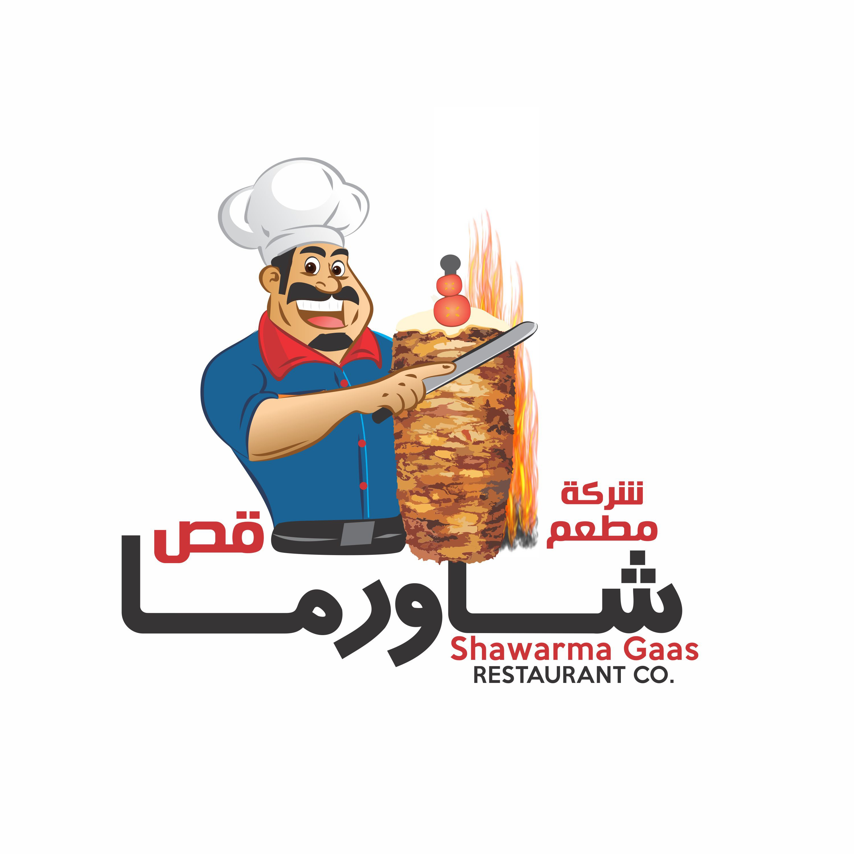 Shawarma Gaas