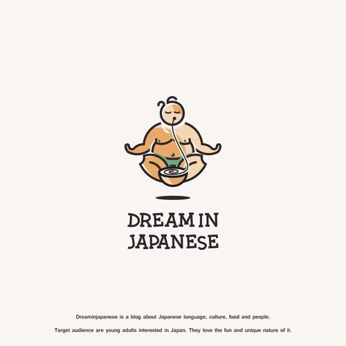 Logo design for Dream In Japanese