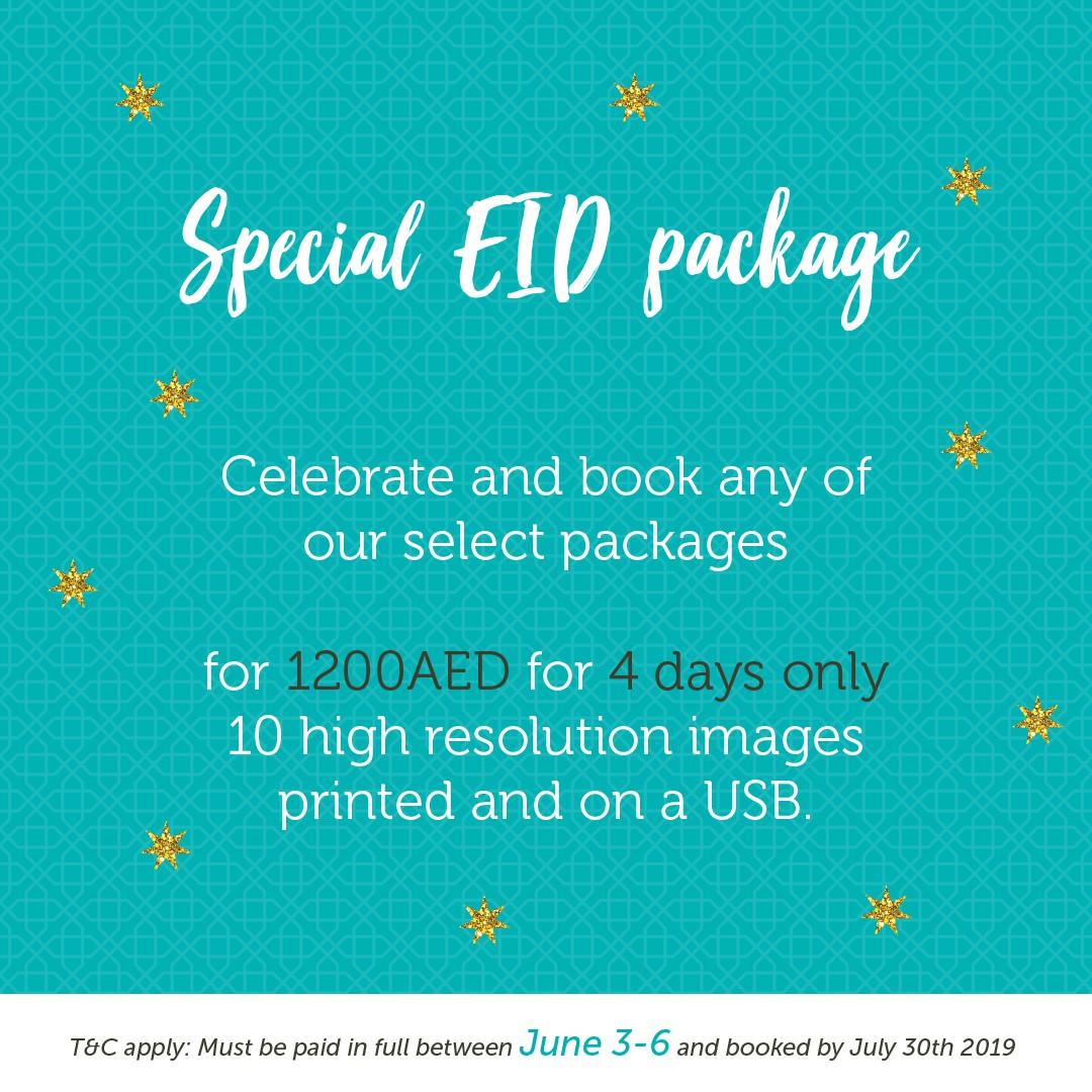 2 Social media posts for EID