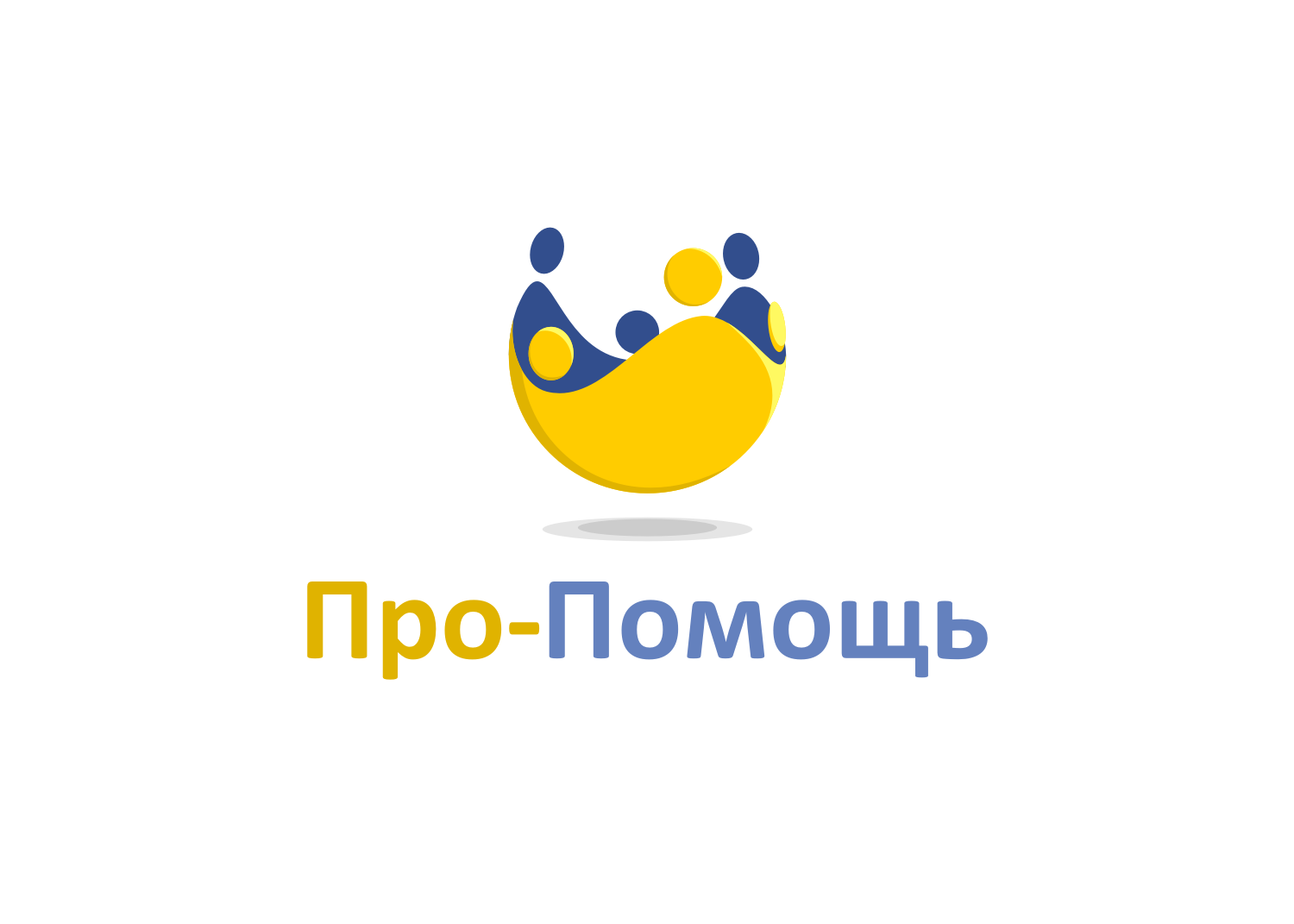 99nonprofits: Create the next logo for ВсеХелперы.РФ