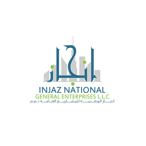 Injaz National Logo