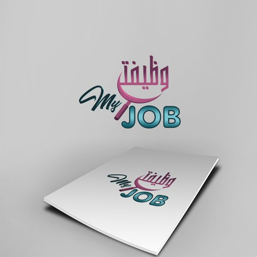 Design logo for Wadhifati