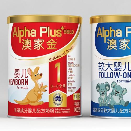 An Infant Milk Formula Design Package