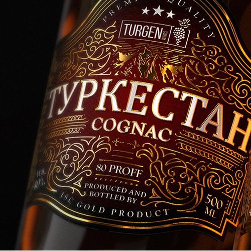 Туркестан | Turgen Cognac