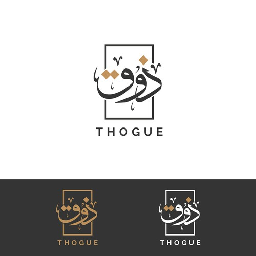 "THOGUE ""Arabic Logo"""