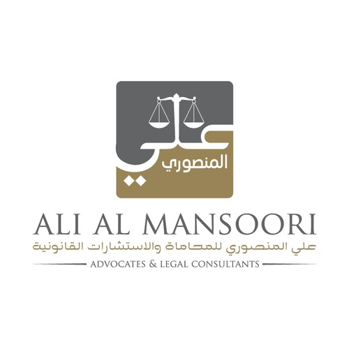Law Farm Logo
