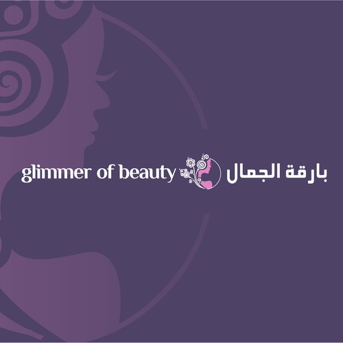 Glimmer of beauty