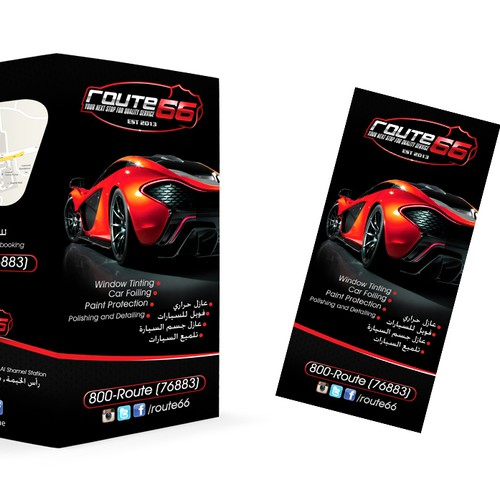 Brochure for Auto business