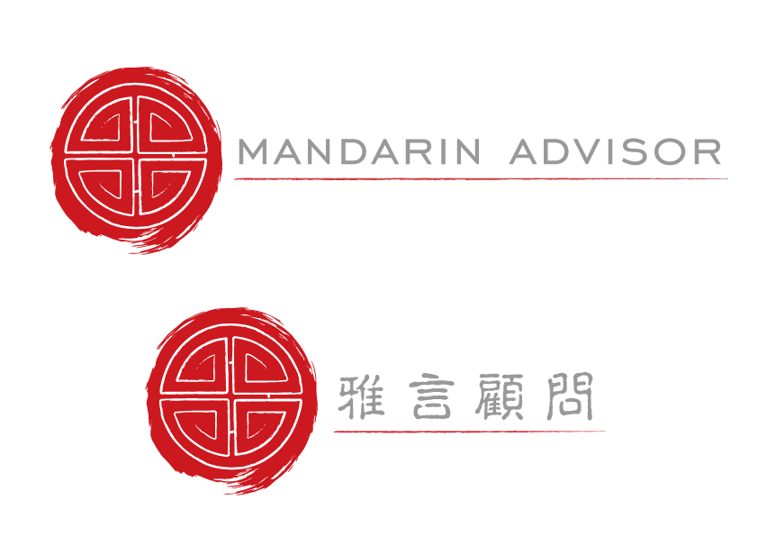 Logo for a China - U.S. Consulting firm