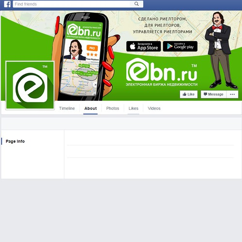www.ebn.ru facebook cover page