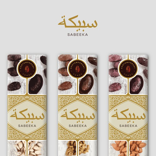 Sabeeka - arabian energy bar with natural ingredients