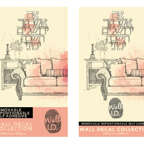Create an urban chic, specialty decal, packaging insert for Living Tree Decor