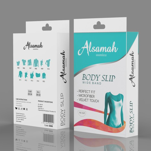 label for alsamah