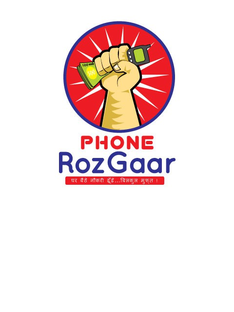 Help Phone RozGaar with a new logo