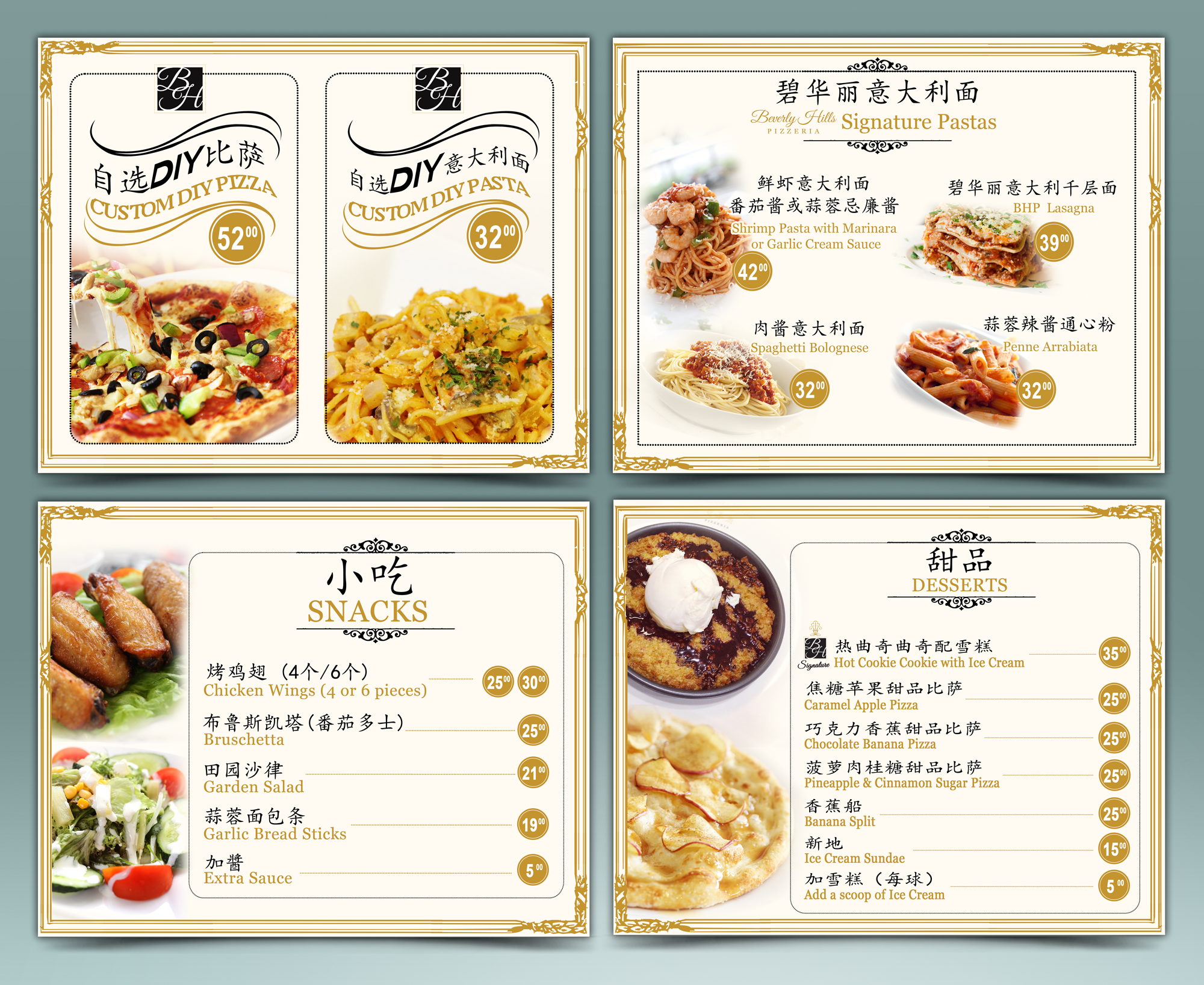 Design a menu board for Beverly Hills Pizzeria