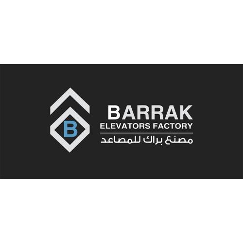 BARRAK ELEVATORS FACTORY  needs a new logo
