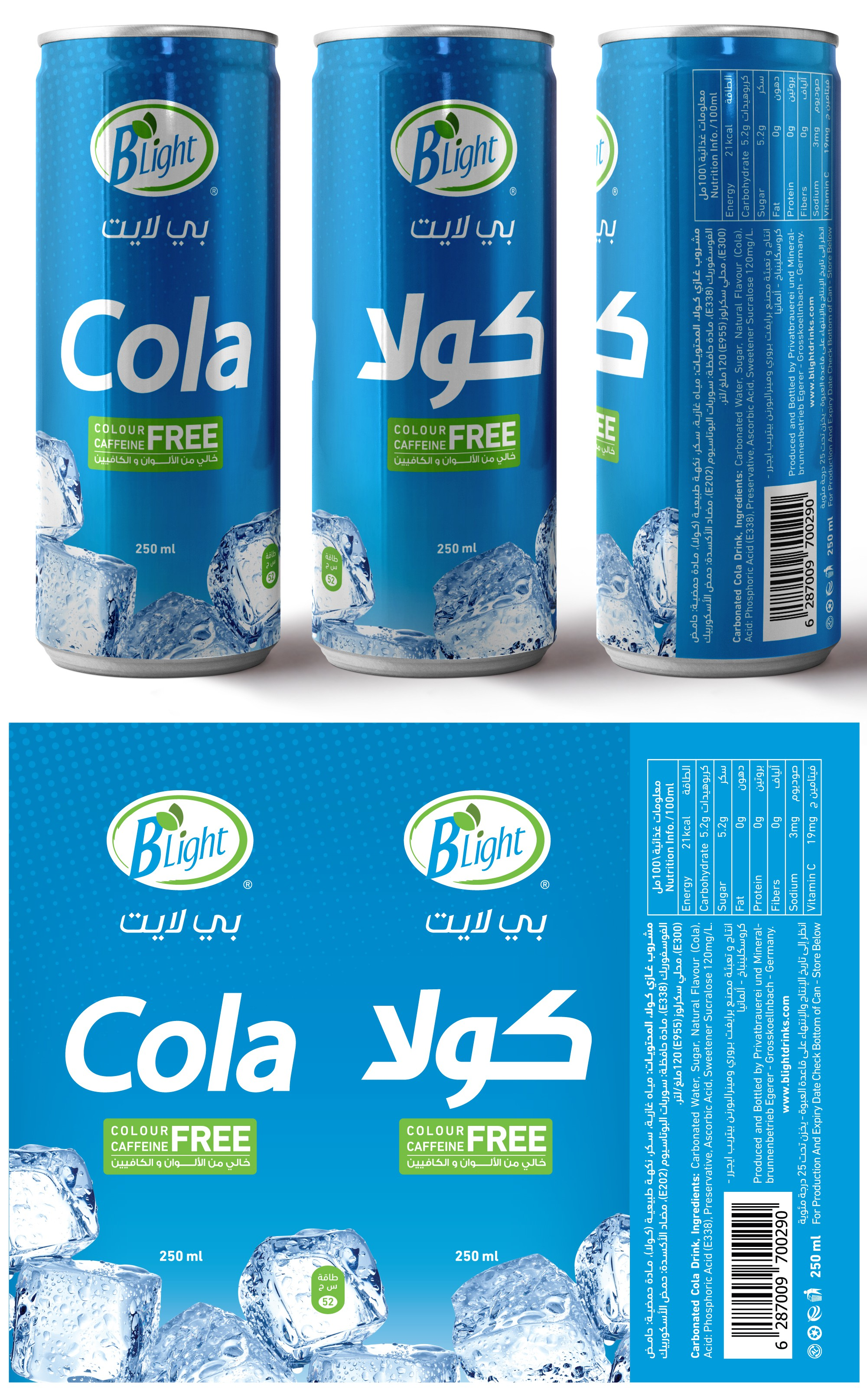 design for 250ml can for cola with no color and no caffine