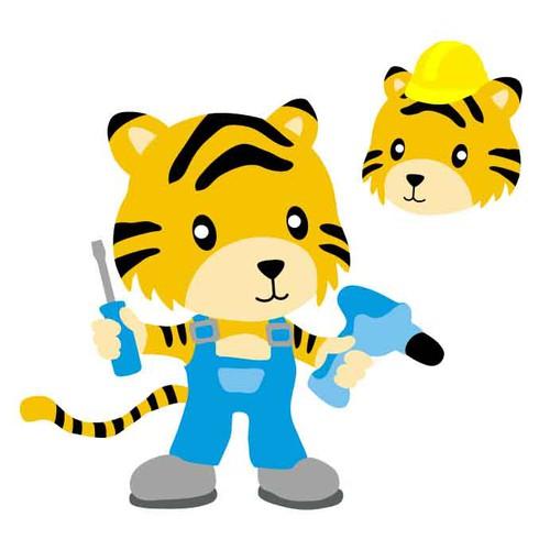 Tool Tiger