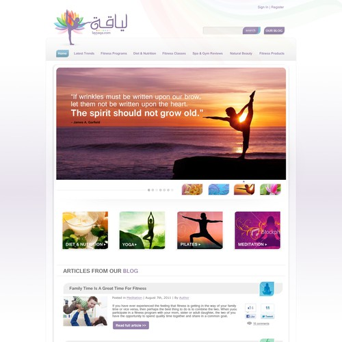 website design for Layyaqa.com