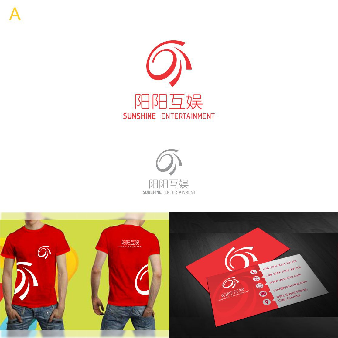 logo for chinese mobile gaming business