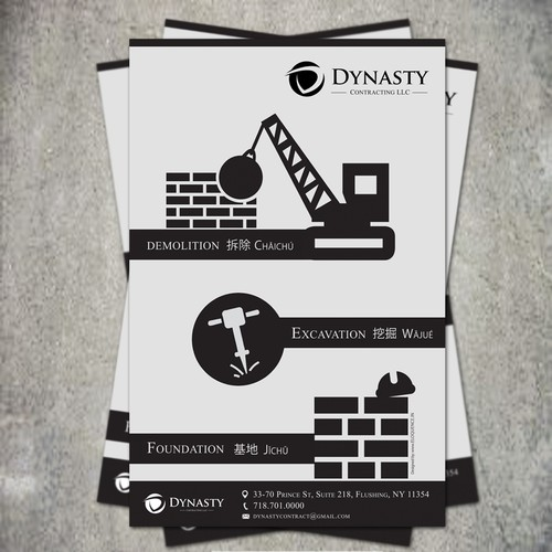 Dynasty contracting LLC poster