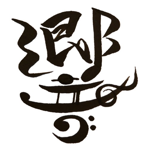 logo concept for Japanese kanji stickers