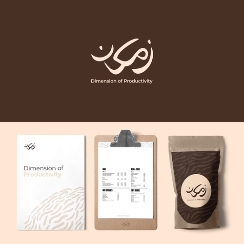 Zamakan Brand Identity