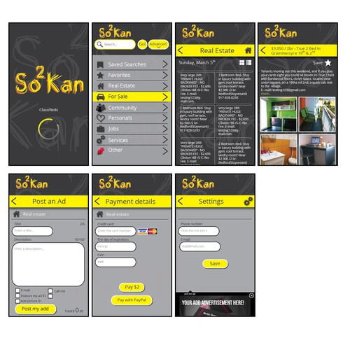 Application design - yellow
