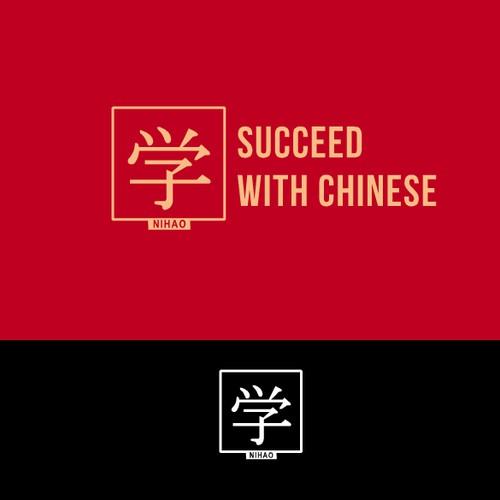 Mandarin Chinese Tutoring Logo!