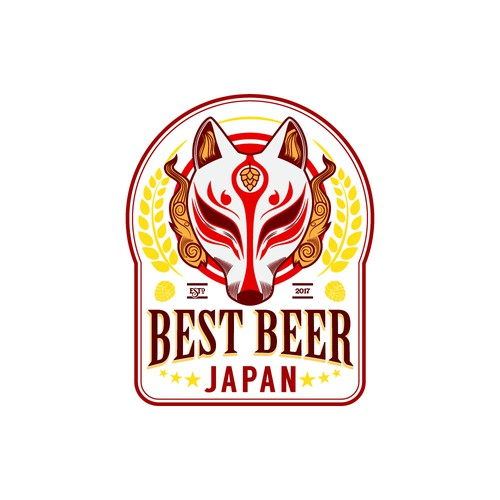 Logo for beer brand