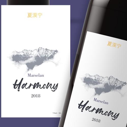 Harmony Wine Label